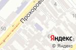 Схема проезда до компании Лейли в Одессе