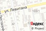 Схема проезда до компании Автотерапия в Одессе