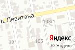 Схема проезда до компании Baila con el corazon в Одессе