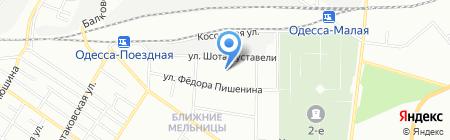 Детский сад №235 на карте Одессы