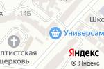 Схема проезда до компании Евротехника в Одессе