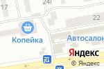 Схема проезда до компании Компьютерная скорая помощь в Одессе