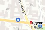 Схема проезда до компании Вікторія, ПрАТ в Одессе