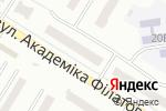 Схема проезда до компании Элеганс в Одессе