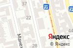 Схема проезда до компании Автостоянка в Одессе