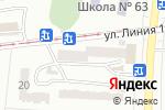 Схема проезда до компании Салон красоты Юлии Никулиной в Одессе