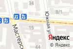 Схема проезда до компании Кот и пес в Одессе