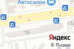 Схема проезда до компании StarPizzaCafe в Одессе