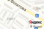 Схема проезда до компании Зебра в Одессе