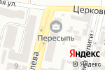 Схема проезда до компании Justbuy в Одессе