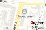 Схема проезда до компании EcoVita в Одессе