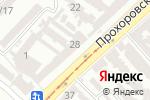 Схема проезда до компании Альтнот в Одессе