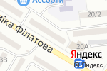 Схема проезда до компании TianDe в Одессе