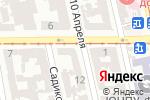 Схема проезда до компании Наш в Одессе