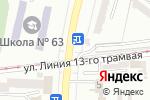 Схема проезда до компании Сеть мастерских по ремонту обуви и изготовлению ключей в Одессе
