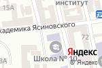 Схема проезда до компании Ассоциация Спортивного Танца Украины в Одессе