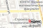 Схема проезда до компании Ардо в Одессе