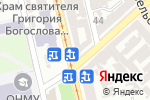 Схема проезда до компании Универ в Одессе