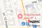 Схема проезда до компании Родильный дом №2 в Одессе