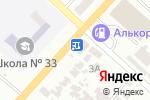 Схема проезда до компании Барышня в Одессе