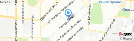 Алюр на карте Одессы