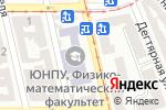 Схема проезда до компании Южноукраинский национальный педагогический университет им. К.Д. Ушинского в Одессе