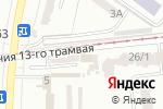 Схема проезда до компании Авто-Комис в Одессе