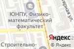 Схема проезда до компании Магазин шаурмы в Одессе