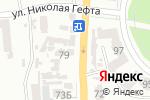 Схема проезда до компании Вера, Надежда, Любовь в Одессе
