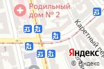 Схема проезда до компании Лидер-Канц в Одессе