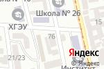 Схема проезда до компании Триштекс в Одессе