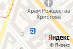 Схема проезда до компании София в Одессе
