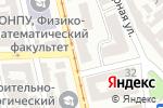 Схема проезда до компании Одесская национальная академия связи им. А.С. Попова в Одессе