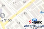 Схема проезда до компании BasseService в Одессе