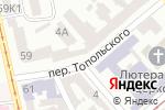 Схема проезда до компании Южноукраинский офис в Одессе