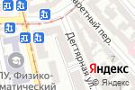 Схема проезда до компании Одесская государственная академия строительства и архитектуры в Одессе