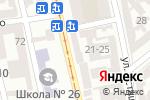 Схема проезда до компании Учебная книга в Одессе