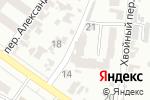 Схема проезда до компании Стримэкс в Одессе