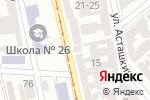 Схема проезда до компании 9х13 в Одессе