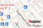Схема проезда до компании Теплолюкс-Юг в Одессе