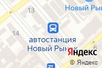 Схема проезда до компании Счастливая подкова в Одессе