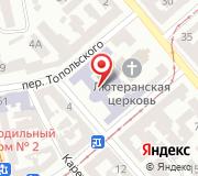 Интернет-магазин бытовой техники из Европы Skarby