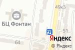 Схема проезда до компании ISEI в Одессе