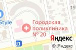 Схема проезда до компании Танцевальная студия Ксении Панка в Одессе