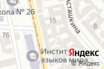 Схема проезда до компании CompHome в Одессе