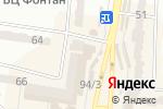 Схема проезда до компании Оде$$а-style в Одессе