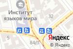 Схема проезда до компании Острова любви в Одессе