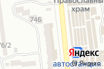 Схема проезда до компании Watsons в Одессе