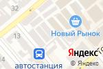 Схема проезда до компании Магазин одежды из Германии в Одессе