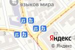 Схема проезда до компании Ария в Одессе